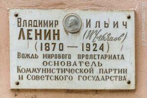 Vladimir Ilyich Lenin...